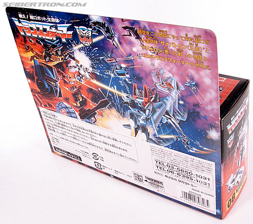 Transformers Encore Jazz (Meister) (Image #8 of 91)