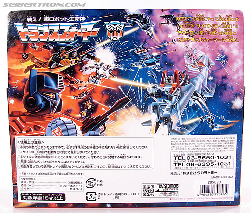 Transformers Encore Jazz (Meister) (Image #10 of 91)