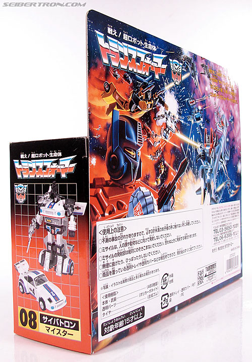 Transformers Encore Jazz (Meister) (Image #11 of 91)