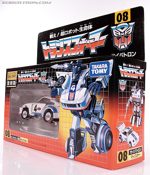 Transformers Encore Jazz (Meister) (Image #13 of 91)