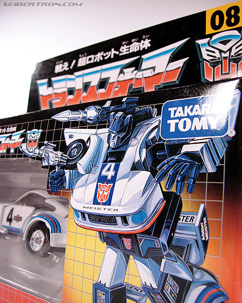 Transformers Encore Jazz (Meister) (Image #14 of 91)