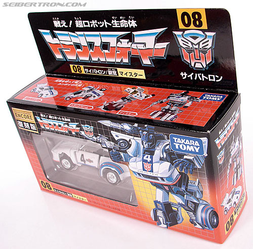 Transformers Encore Jazz (Meister) (Image #15 of 91)