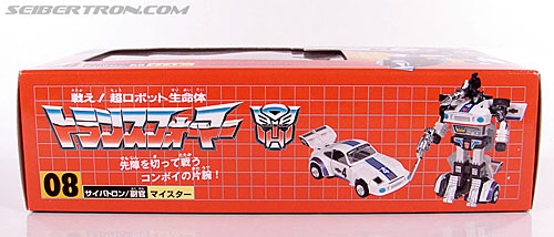 Transformers Encore Jazz (Meister) (Image #16 of 91)