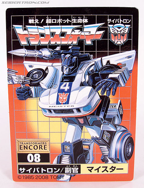 Transformers Encore Jazz (Meister) (Image #18 of 91)