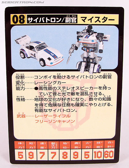 Transformers Encore Jazz (Meister) (Image #19 of 91)