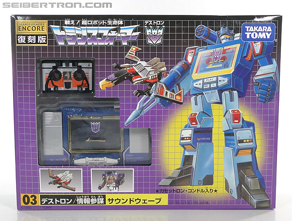 Transformers Encore Soundwave (Image #1 of 127)