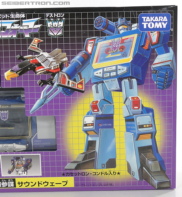Transformers Encore Soundwave (Image #2 of 127)