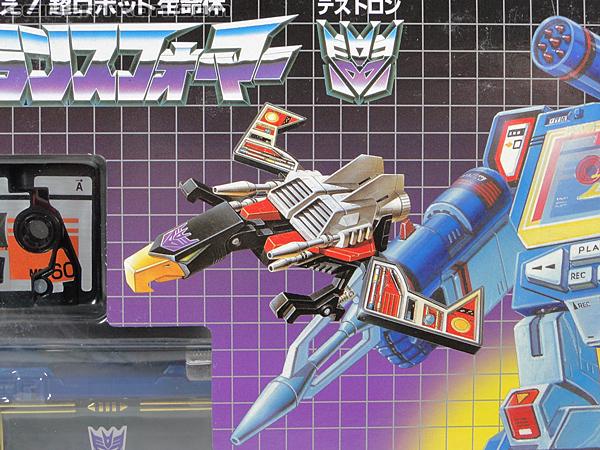 Transformers Encore Soundwave (Image #5 of 127)