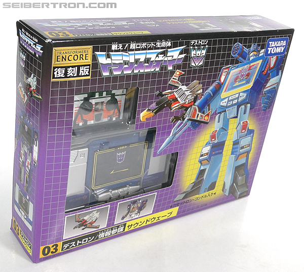 Transformers Encore Soundwave (Image #8 of 127)