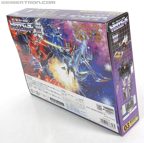 Transformers Encore Soundwave (Image #10 of 127)