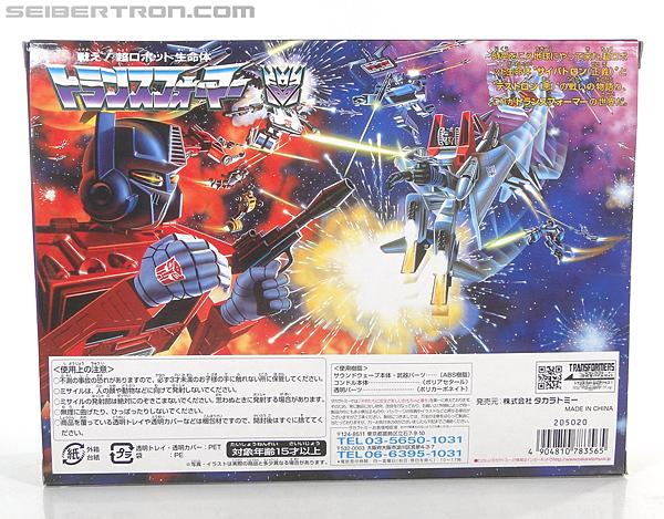 Transformers Encore Soundwave (Image #11 of 127)