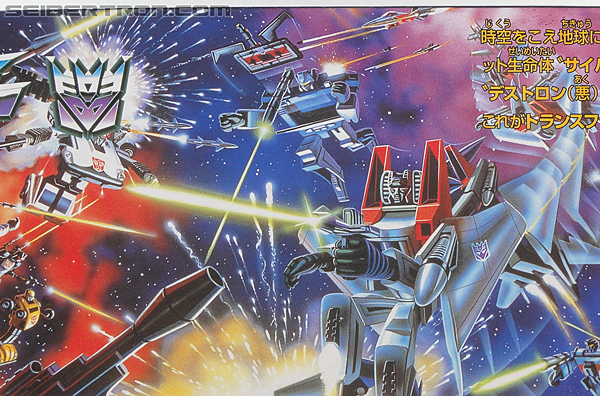 Transformers Encore Soundwave (Image #12 of 127)