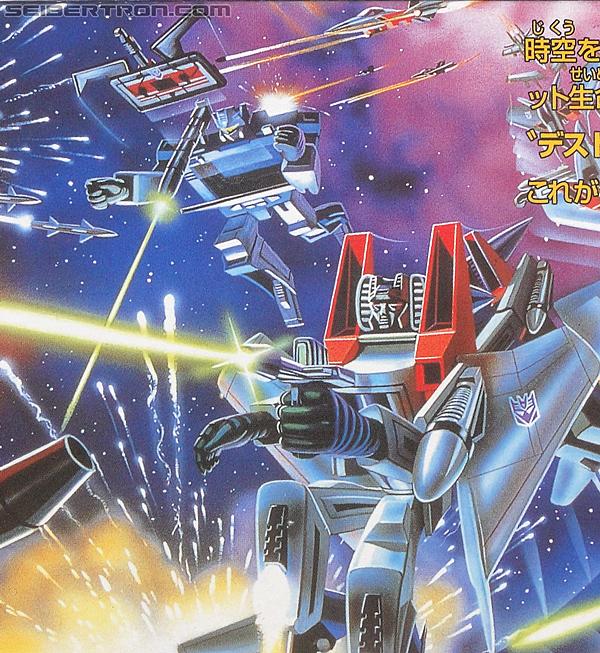 Transformers Encore Soundwave (Image #13 of 127)