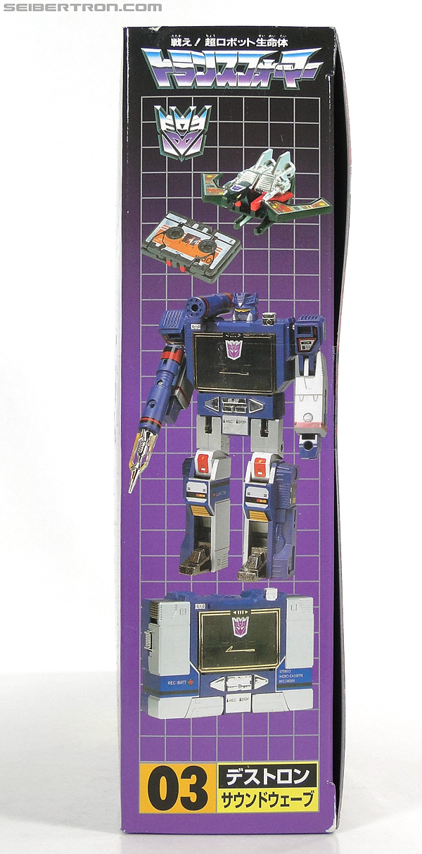 Transformers Encore Soundwave (Image #15 of 127)