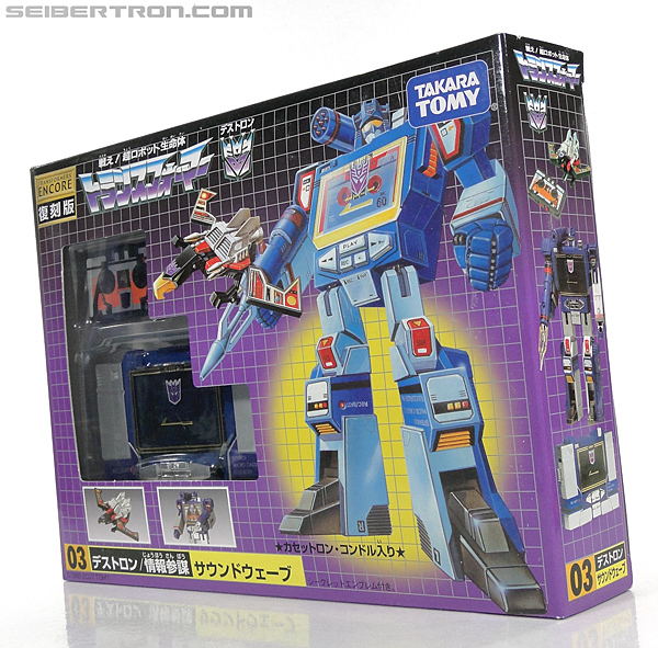 Transformers Encore Soundwave (Image #16 of 127)
