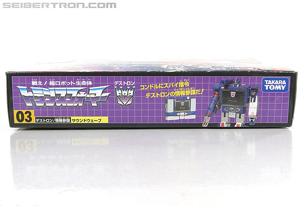 Transformers Encore Soundwave (Image #18 of 127)