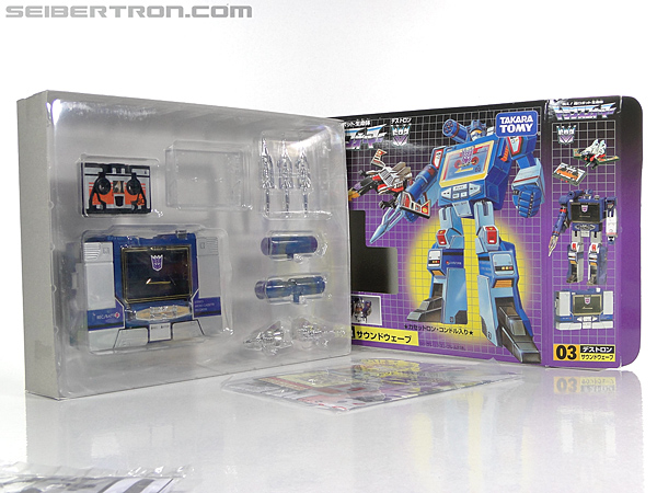 Transformers Encore Soundwave (Image #21 of 127)
