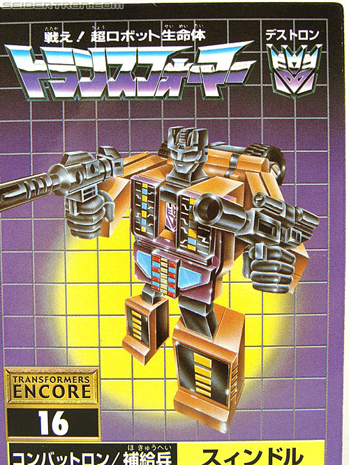 Transformers Encore Swindle (Image #2 of 75)