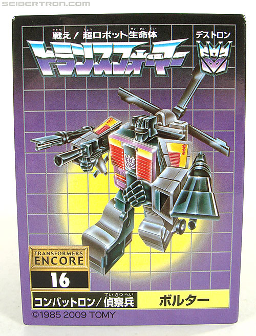 Transformers Encore Vortex (Image #1 of 77)