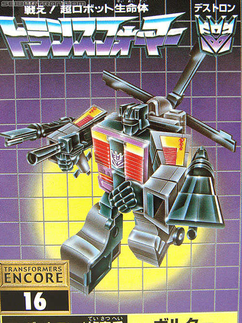 Transformers Encore Vortex (Image #2 of 77)