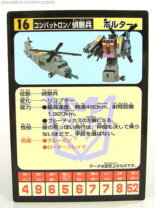 Transformers Encore Vortex (Image #4 of 77)