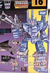 Transformers Encore Bruticus - Image #2 of 122