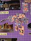 Transformers Encore Bruticus - Image #16 of 122