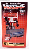 Transformers Encore Convoy (Optimus Prime)  (Reissue) - Image #9 of 153