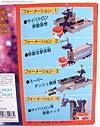 Transformers Encore Convoy (Optimus Prime)  (Reissue) - Image #12 of 153