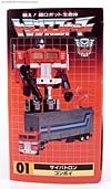 Transformers Encore Convoy (Optimus Prime)  (Reissue) - Image #15 of 153
