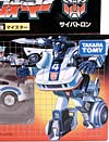 Transformers Encore Jazz - Image #2 of 91