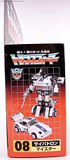 Transformers Encore Jazz - Image #9 of 91