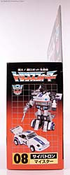 Transformers Encore Jazz - Image #12 of 91