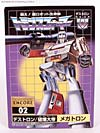 Transformers Encore Megatron (Reissue) - Image #18 of 169