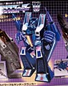 Transformers Encore Skywarp - Image #2 of 131