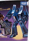 Transformers Encore Skywarp - Image #3 of 131