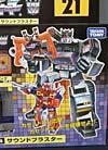 Transformers Encore Soundblaster - Image #2 of 220