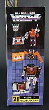 Transformers Encore Soundblaster - Image #17 of 220
