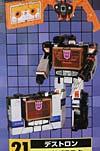 Transformers Encore Soundblaster - Image #18 of 220