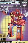 Transformers Encore Soundblaster - Image #38 of 220