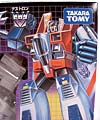 Transformers Encore Starscream - Image #2 of 114