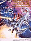Transformers Encore Starscream - Image #7 of 114