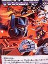 Transformers Encore Starscream - Image #9 of 114