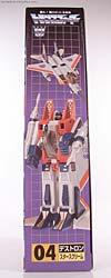 Transformers Encore Starscream - Image #13 of 114