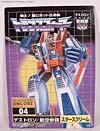 Transformers Encore Starscream - Image #20 of 114