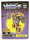 Transformers Encore Swindle - Image #1 of 75