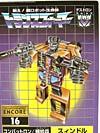 Transformers Encore Swindle - Image #2 of 75