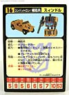 Transformers Encore Swindle - Image #4 of 75