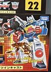 Transformers Encore Twincast - Image #2 of 214
