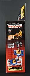 Transformers Encore Twincast - Image #29 of 214
